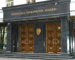 Палица просит ГПУ проверить Кивалова на сепаратизм
