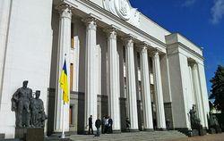Комитет Рады не поддержал свободную продажу травматического оружия