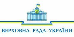 ВР создала Нацкомиссию по противодействию коррупции