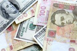 Курс доллара к гривне стабилизировался на уровне 9,6568 на Форексе