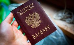 Жители Крыма стали обладателями недействительных российских паспортов
