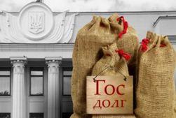 Переговоры о реструктуризации долгов Украины не дают результата