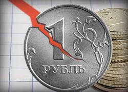 Обвал курса рубля приведет к коллапсу экономики РФ – эксперт