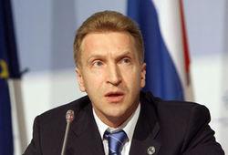В РФ меняют антикризисный план из-за цен на нефть