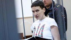 Надежда Савченко просит, чтобы ее осмотрел международный консилиум