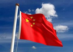 Китай постепенно утверждает свои позиции в мировой экономике