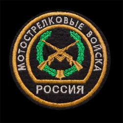 Российский солдат рассказал в соцсетях, как его перебрасывали в Донбасс