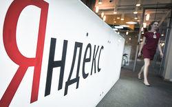 Яндексу придется избавиться от иностранцев