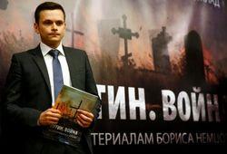 Доклад Немцова подрывает режим Путина изнутри – украинские эксперты