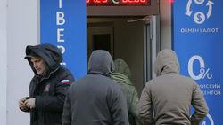 Россияне покупают доллары и евро при любом курсе рубля