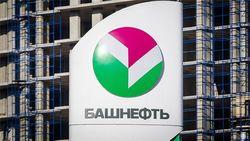 Большая приватизация тормознула не начавшись – продажу «Башнефти» отложили