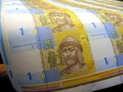 Украинская гривна надежно защищена