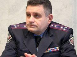 У милиции Киева новый начальник