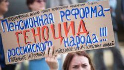 Губернаторы боятся гнева народного из-за реформы