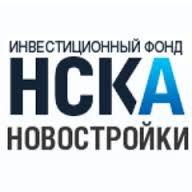 """""""НСКА Новостройки"""" - один из наиболее популярных фондов"""