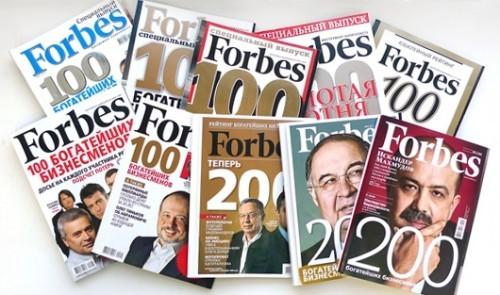 Forbes обнародовала полный список более высокооплачиваемых известных людей