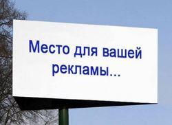 Москва тратит на агентов влияния на Западе сотни миллионов долларов