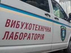 В Киеве сообщили о «минировании» метро и торговых центров