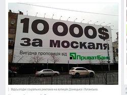 В Приватбанке объяснили причины задержки с расчетами в Крыму