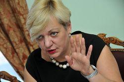 МВФ и НБУ согласовали ряд условий для стабилизации гривны – Гонтарева