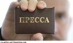 Российские журналисты в зоне АТО – диверсанты или дезинформаторы?