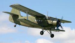 У боевиков ДНР обнаружили древнюю авиацию