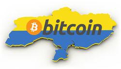 Все регуляторы Украины против признаия криптовалют