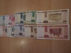 Курс белорусского рубля на Форекс снизился к австралийскому и новозеландскому доллару