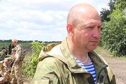 Генпрокуратура обвинила бывшего комбата «Айдара» в похищении человека