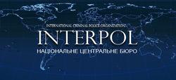 Интерпол не объявил Захарченко в розыск – ГПУ