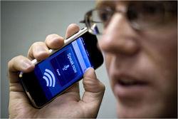 Мобильная связь для чиновников – преимущества и недостатки