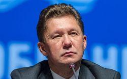СМИ рассказали о бонусах и привилегиях топ-менеджеров «Газпрома»