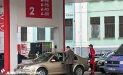 На украинских автозаправках началось снижение цен на бензин