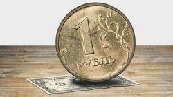 Хедж-фонды США надеются на укрепление российского рубля