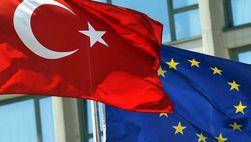 Власти Турции отменили визы для граждан ЕС