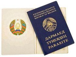 Больше 100 тысяч жителей Минска получили «письма счастья» о тунеядстве