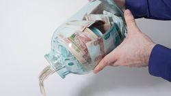 Центробанк РФ явно взял курс на смягчение денежной политики