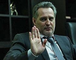 США: Фирташ - лидер ОПГ, которому грозит 20 лет тюрьмы