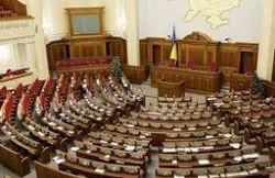 Потом отшлифуем: оппозиция хочет вернуть Конституцию-2004 без правок