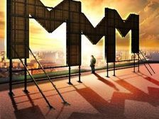 За возврат вклада в МММ пенсионерка отдала аферистам еще 3,7 млн. рублей