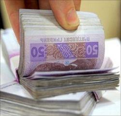 Зарплаты украинских бюджетников переведут в три банка