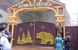 На Закарпатье местные жители взяли под контроль дачу Медведчука