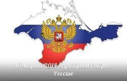 СМИ РФ считают, что мир признал присоединение Крыма к России