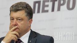 Новый состав СНБО утвержден Порошенко