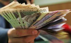 В Украине кардинальным образом меняют правила банковского кредитования