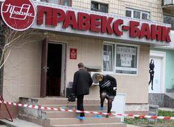 Дмитрий Фирташ выкупил Правэкс-банк у итальянцев