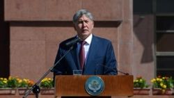Президент Кыргызстана призвал соседей жить в мире и согласии