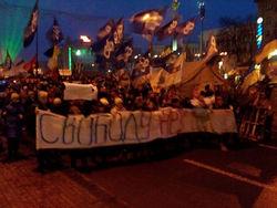 МВД Украины грозит ночным пикетчикам райсуда пятью годами тюрьмы
