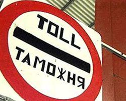 В Узбекистане опровергли возможность вступления в ТС и возврата в ОДКБ