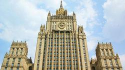 МИД РФ обещает ответить на «политическое зазеркалье» Запада